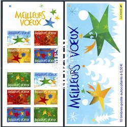 2004 France  Sc# 3063a  ** MNH Very Nice. Best Wishes (Scott)