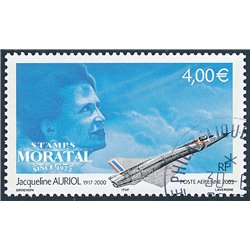 2003 France  Sc# C65  (o) Used, Nice. Jaqueline Auriol (Scott)