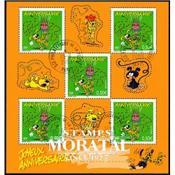 2003 France  Sc# 2951a  (o) Used, Nice. Birthday: by Franquin (Scott)