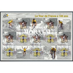 2003 France  Sc# 2968a/2968b  (o) Used, Nice. Tour de France (Scott)