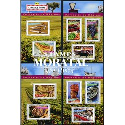 2004 France  Sc# 3007a/3007j  0. Cutlery, vineyards, The bread, the oysters (Scott)