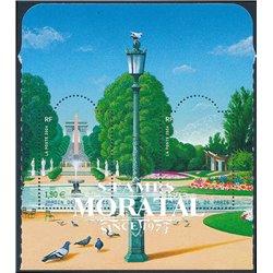 2004 France  Sc# 30029a/3029b  0. Tuileries Garden, Floral park from Paris (Scott)