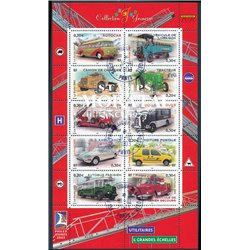 2003 France  Sc# 2980  (o) Used, Nice. Commercial vehicles and large scale (Scott)