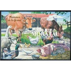 2004 France  Sc# 3021a  (o) Used, Nice. Farm. Rabbit, Chicken, Cow, Poitou Donkey (Scott)