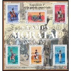 2004 France  Sc# 3038a  (o) Used, Nice. Uniforms. Horseman, Dragon, Mameluk, Napoleon, Grenadier (Scott)