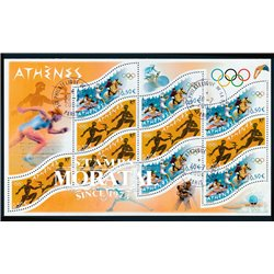 2004 France  Sc# 0  (o) Used, Nice. Modern Olympic Games. Athens (Scott)