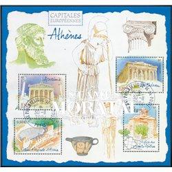 2004 France  Sc# 3052  (o) Used, Nice. Athens. Parthenon, Church of the Holy Apostles (Scott)
