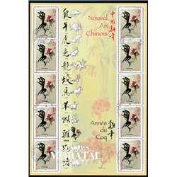 2005 France  Sc# 3091  (o) Used, Nice. Chinese Year Rooster (Scott)