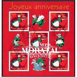 2005 France  Sc# 3111a  (o) Used, Nice. Birthday - Becassine (Scott)