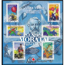 2005 France  Sc# 3125a  (o) Used, Nice. Jule Verne. Michel Strogoff, 20,000 leagues under the sea (Scott)