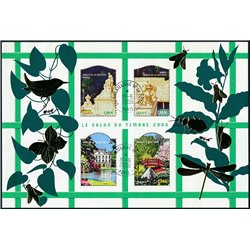 2006 France  Sc# 3201c  ** MNH Very Nice. Stamp Fair 2006. Gardens (Scott)