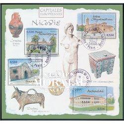 2006 France  Sc# 3223  (o) Used, Nice. Nicosia (Scott)