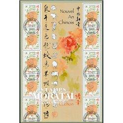2007 France  Sc# 3277 Sheet  (o) Used, Nice. Chinese Pig Year (Scott)