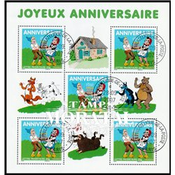 2007 France  Sc# 0  (o) Used, Nice. Birthday Stamps (Scott)