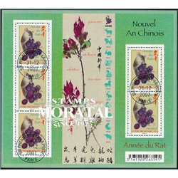2008 France  Sc# 3393a  (o) Used, Nice. Chinese Year of the Rat (Scott)