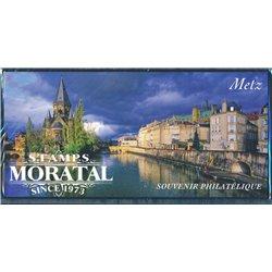 2012 France  Sc# 0  ** MNH Very Nice. Cathedrale Saint-Etienne. Metz (Scott)