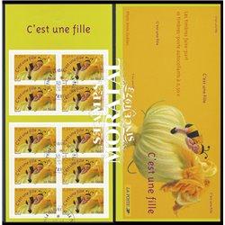 2004 France  Sc# 0  (o) Used, Nice. Best Wishes (Scott)