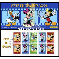 2004 France  Sc# 0  (o) Used, Nice. Mickey Mouse, Minnie Mouse, Donald Duck (Scott)