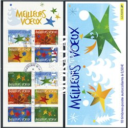 2004 France  Sc# 3063a  (o) Used, Nice. Best Wishes (Scott)