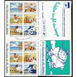 1998 France  Sc# 0  0. Letter Days (Scott)