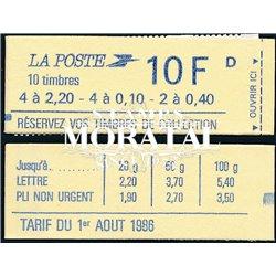 0 France  Sc# 0  ** MNH Very Nice. Marianne Declacroix (Scott)