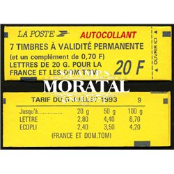 0 France  Sc# 0  ** MNH Very Nice. Marianne de Briat (Scott)