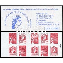 0 France  Sc# 0  ** MNH Very Nice. Marianne 14/07, d'Alger (Scott)