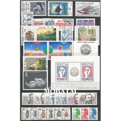 [21] 1982 France  Year Set Complete **MNH LUXURY   + 1 Sheets Stamps in Perfect Condition. LUXE ()
