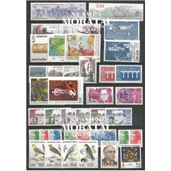 [21] 1984 France  Year Set Complete **MNH LUXURY   Stamps in Perfect Condition. LUXE ()