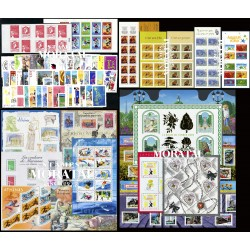 [21] 2004 France  Year Set Complete **MNH LUXURY   + 12 Sheets + 7 Booklet Stamps in Perfect Condition. LUXE ()