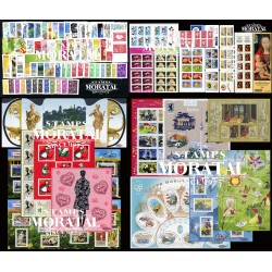 [21] 2005 France  Year Set Complete **MNH LUXURY   + 12 Sheets + 8 Booklet Stamps in Perfect Condition. LUXE ()