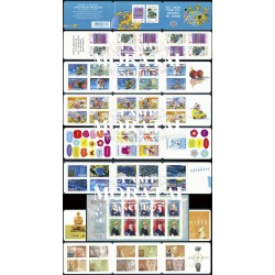 [21] 2007 France  Year Set Complete **MNH LUXURY   + 12 Sheets + 7 Booklet Stamps in Perfect Condition. LUXE ()