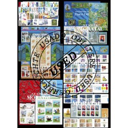 [21] 2007 France  Year Set Complete (o) Used, Nice   + 12 Sheets + 7 Booklet Stamps in Perfect Condition. LUXE ()