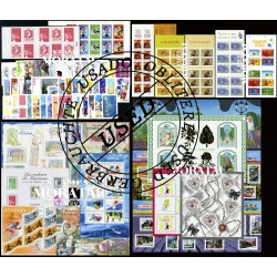 [21] 2004 France  Year Set Complete (o) Used, Nice   + 12 Sheets + 7 Booklet Stamps in Perfect Condition. LUXE ()