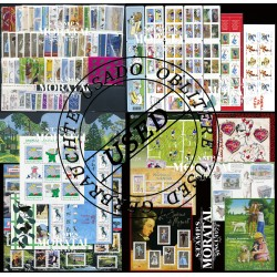 [21] 2006 France  Year Set Complete (o) Used, Nice   + 12 Sheets + 6 Booklet Stamps in Perfect Condition. LUXE ()