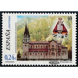 2001 Espagne 3384 Covadonga  **MNH TTB Très Beau  (Yvert&Tellier)
