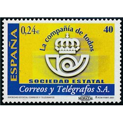 2001 Spanien 3651 CORREOS y Beschwerde  ** Perfekter Zustand  (Michel)