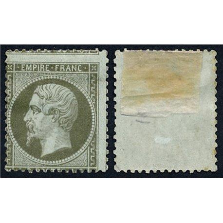 1862 France  Sc# 22  0. Napoleon III (Scott)