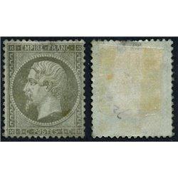 1862 France  Sc# 22  (o) Used, Nice. Napoleon III (Scott)