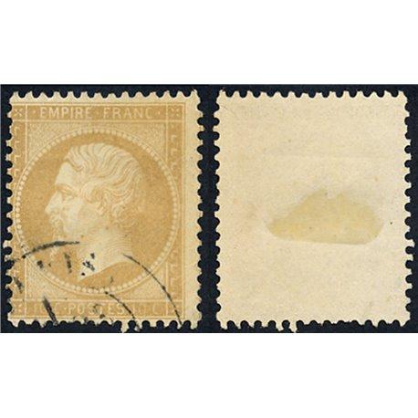 1862 France  Sc# 25  0. Napoleon III (Scott)