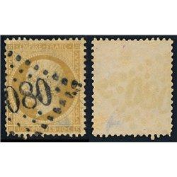 1862 Francia Yv 21 Napoleon III  (o) Usado, Buen Estado  (Yvert&Tellier)