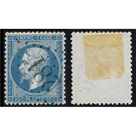 1862 France  Sc# 26  0. Napoleon III (Scott)