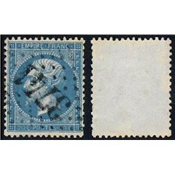 1862 France  Sc# 26  (o) Used, Nice. Napoleon III (Scott)