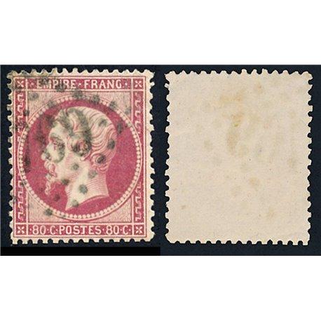 1862 France  Sc# 28  0. Napoleon III (Scott)