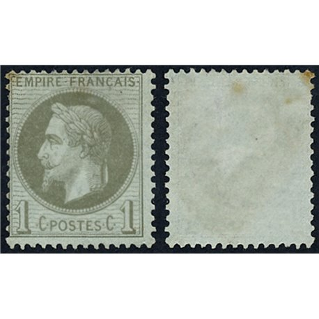 1863 France  Sc# 29  0. Napoleon III  Laurel 1c. (Scott)