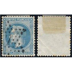 1867 France  Sc# 0  0. Napoleon III  Laurel 20c. (Scott)