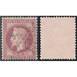 1867 France  Sc# 36  0. Napoleon III  Laurel 80c. (Scott)