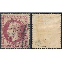 1867 France  Sc# 36  (o) Used, Nice. Napoleon III  Laurel 80c. (Scott)