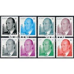 2002 Spain  Sc 3133/3140 Juan Carlos I Kings **MNH Very Nice, Mint Hever Hinged?  (Scott)