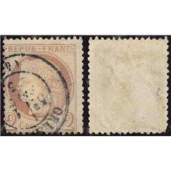 1872 France  Sc# 51  (o) Used, Nice. Ceres 2c. (Scott)